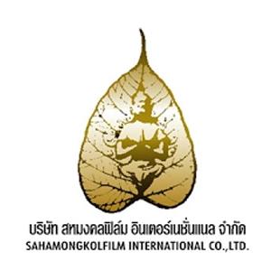 sahamongkol